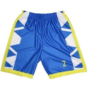 Pantalón Basket sublimado